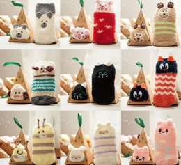 Wholesale Ankle Sock Baby Slip - Baby Coral Fleece Socks Gift Box Package Presents Silicone Plantar Slip Solid Cartoon Embroidery Leg Warmer 3D Animal Christmas Sock -J1090