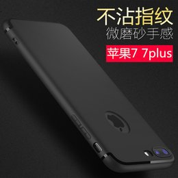 Wholesale Silicone Iphone Solid - Candy Color Solid Shockproof Soft TPU Gel Silicone Ultra Thin Slim Flexibly Matte Frosted Back Cover Case for iPhone 7 Plus 6S Free Shipping