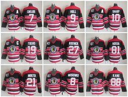 Wholesale Cheap Nhl Patches - 75 Anniversary Patch Chicago Blackhawks #9 Bobby Hull NHL Vintage CCM Throwback Retro Ice Hockey Jerseys Black Red White Striped Cheap