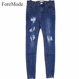 Wholesale Korean Women S Casual Wear - Wholesale- ForeMode 2016 Korean Women's New Autumn Pants Worn Personality Grasps The Grain Slim Jeans Casual Jeans skinny denim plant