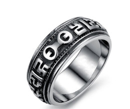 Wholesale Words Way - Restoring ancient ways of transhipment six words A ring of ICONS European and American style swagger rock creative titanium steel ring