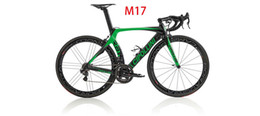 Wholesale Toray Carbon Bike Frame - Toray T1000 race bicycle carbon china cadre velo route carbone 2017 UD 1K finish cheap carbon frame road bike Di2 mechanical DIY