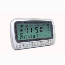 Wholesale Azan Alarm Clock - Wholesale-HA3007 MUSLIM DESK AZAN TABLE CLOCK free shipping