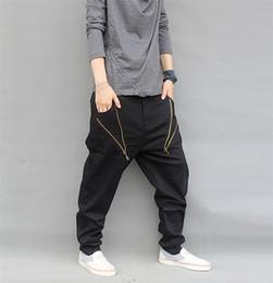 Wholesale Cheap Men Clothes Plus Sizes - Wholesale- Man Jeans 2016 Men Brand Black Skinny Cross-pants Male Hip Hop Harem Pants Men Cheap Clothing Jeans Plus Size M-6XL