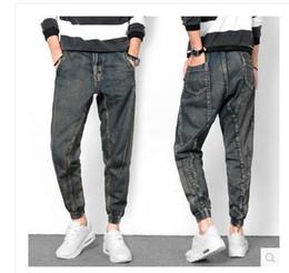 Wholesale Tapered Jeans Men - Wholesale-Fashion 2016 New Baggy Elastic Harem jeans Men Plus Size Tapered Jeans Joggers Casual Hip hop Pants Pencil Jeans