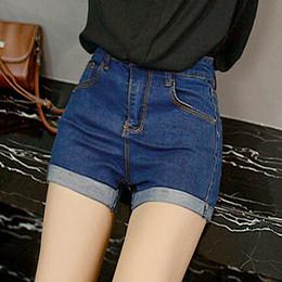 Wholesale Thin Cotton Spandex Shorts - Wholesale- 2017 new Plus size Women summer Elastic force Slim Jeans Thin shorts Korean High waist denim shorts female