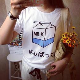 Japonês bonito camiseta on-line-Atacado- Novo Verão Bonito Suave Caixa De Leite Impressão Solto Manga Curta T-Shirts Das Mulheres Harajuku Japonês Meninas Básicas Tee T Camisas Tops