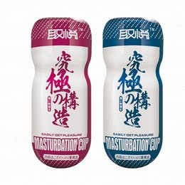 Wholesale Silicone Cup Masturbator - Male Masturbator Sex toys for men Silicone Vagina Real Pussy And Anal Pocket Pussy Masturbation Cup Anus Sex Product for Man