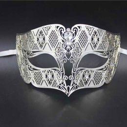 Wholesale Man Masquerade Masks Laser Cut - Wholesale- Man Male Gold Silver White Black Metal Filigree Laser Cut Venetian Masquerade Mask Eye Prom Cosplay Show Party Mardi Gras MASK