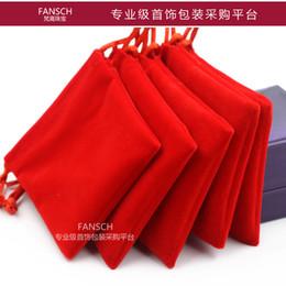 Wholesale Red Silk Brocade Fabric - Jewelry box kit bag flannelette bag custom brocade Agate Bracelet