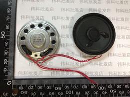 Ohmios de altavoz online-Venta al por mayor - 10PCS Altavoz 0.25W8R 0.25 vatios 8 ohms diámetro 50MM 5CM línea con cono magnético