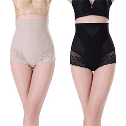 Wholesale Slimming Pants Body Shaping - wholesale Women Slimming Body Shaping Pants Shapewear Corset Seamless Briefs Underwear