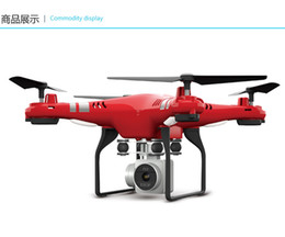 Wholesale Camera High Definition - 2017 fashion new Intelligent high-profile UAV wifi professional high-definition real-time four-axis aircraft aerial remote control aircraft