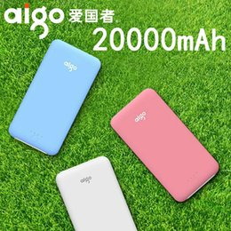 Wholesale Sweet Polymer - Patriot portable battery 10,000 sweet polymer mobile power, ultra - thin portable apple mobile phone general