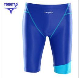 Wholesale Great Spandex - Great Quality Mens Swimwear 5 Color Mans swimsuit for man Swim Trunk Swim shorts