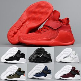 Wholesale B Grade Shoes - Kwazi Basketball Shoe ,Men's athletic Shoes ,Boys' Grade School Basketbal Shoes,New mid-to Sportswear,Causal Sneakers,Basketball Footwear