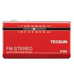 Vente en gros-Original TECSUN R-102 Portable Mini Radio FM AM Récepteur Radio Stéréo avec lanière Sac de protection Ecouteur Radio Set ? partir de fabricateur