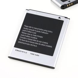 Wholesale Galaxy S7572 - EB425161LU Battery Mobile Phone Batteries For SAMSUNG Galaxy S3 mini i8160 i699 i8190 S7562 S7566 S7572 S7568 i739 i759 S7562i