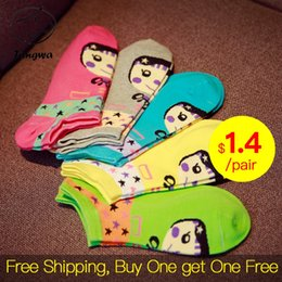 Wholesale Socks Animals Doll - Wholesale-women socks invisible cotton cartoon doll fashion female Free Shipping