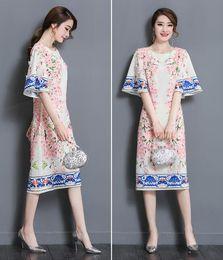 Wholesale Long Skirt Korean - 2017 Spring new women dress Korean fashion in the long paragraph Slim temperament printing A word skirt Chinese style cheongsam