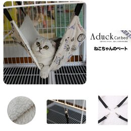 Wholesale Puppy Bedding - Free Shipping High Quality Lovely Cat Blanket Cat Bed Comfortable Coral Fleece Puppy Cats Beds Mat Warm Cage Hammock 122801