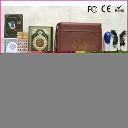 Wholesale Muslim Pen - Wholesale-promotional gifts holy quran read pen and quran readpen for Muslims