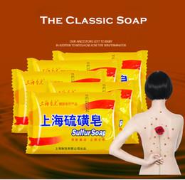 85g Shanghai Sapone di zolfo 4 Condizioni della pelle Acne Psoriasi Seborrhea Eczema Anti Fungo Burro profumato Bagnoschiuma Saponi sani da detergenti naturali fornitori