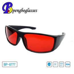 Wholesale Glass Blinds - Bloomberg blind seruo glasses of red and green chemical construction design art weak corrective glasses