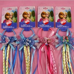 Wholesale Rubber Hair Wigs - New classic cartoon cartoon characters children big girl hair ring rubber band wig headdress baby birthday party jewelry