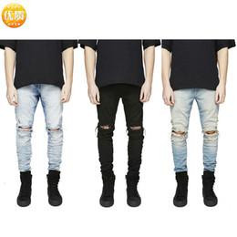 Wholesale American Version - New Street Hop men break jeans male Korean version high street individuality design men's jeans