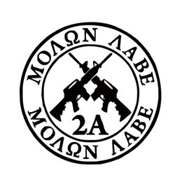 Wholesale Mirror Right - Molon Labe Car Sticker Military Vinyl Decal Car Styling For Car Bumper Gun Rights Art Decal JDM