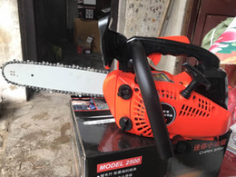 Wholesale Engine Saw - 2500 chain saw,chain saw parts,25cc chain saw,easy start small engine with high quality