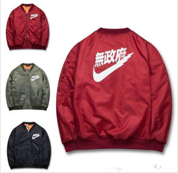 Wholesale Dong Man - Japanese cotton-padded clothes qiu dong outfit tide men MA1 air force men jackets couples coat