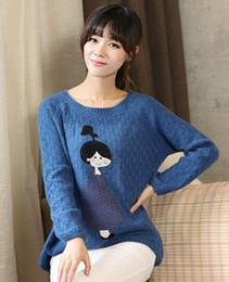 Wholesale Love Dolls Woman - Sweet love sweater cute pants doll round neck loose women sweater