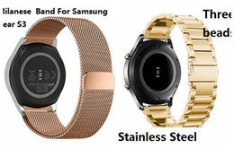 Wholesale Pair Bracelets - Three beads Milanese Loop Band For Samsung Gear S3 Magnetic Metal Bracelet Watch Band Stainless Steel Wrist Strap Bracelet 1 pair  lot