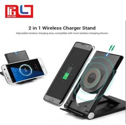 Wholesale Iphone Car Dock Charger - Qi Wireless Charger adjustable Folding Holder Stand Dock For Samsung Galaxy S8 NOTE 8 Iphone X Iphone 8