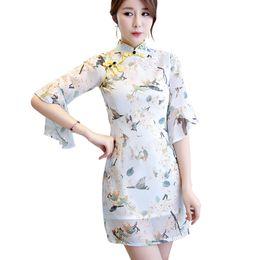Shanghai Story Flare manga vestido floral para mujer gasa corta Cheongsam Qipao vestido tradicional chino para mujeres desde fabricantes