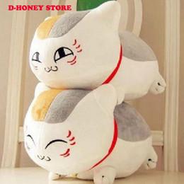 Wholesale Dog Toys For Kids - 33cm Natsume Yuujinchou Nyanko Sensei Plush Cat Anime Doll Toy Xmas Christmas Gift toys for kids wholesale