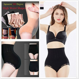 Wholesale Panty Shaper Underwear - Japan MUNAFIE Premium High Waist Slimming Shaping Panty Waist Trainer Sexy Women Lace Panties Body Shaper Underwear