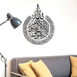 Wholesale Wall Stickers Design Patterns - 9784 Islamic Quote Calligraphy Arabic Muslim Wall Sticker Love Hearts Art Vinyl Decal Removable Complex Religious Pattern Home Decor