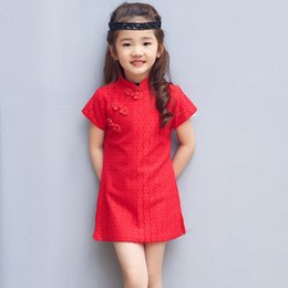 Wholesale Red Lace Qipao - 2017 new arrival summer chinese style traditional red lace cheongsam qipao sleeves dress for girls kids princess dresses wholesale 100-160cm