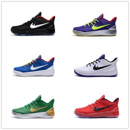 Wholesale Hot Pink Tops - 2016 Hot Sale Kobe 12 XII Correct Version Demar DeRozan Men's Basketball Shoes for Top quality KB 12s Training Sports Sneakers Size 40-46