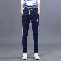 Wholesale Hiphop Women Jeans - Youth Fashion Girls Stylish Harem Jeans Hiphop Denim Pants Ring Stripe Decoration Blue Elastic Waist for Sports and Exercise