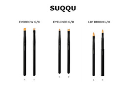Wholesale Brush S - SUQQU EYEBROW G S EYELINER C D LIP BRUSH L - Soft Natural Hair - Beauty Makeup Brushes Blender