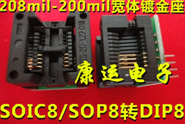 Wholesale Foot Test - The 8 foot wide 200mil SOP8 adapter adapter seat IC conversion burning aging test socket bounce