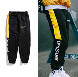 Wholesale Justin Bieber Pants Trouser - Mens Hip hop aape Streetwear Pants Kanye West yeezus Fear Of God High Street Biker Joggers Motorcycle Trousers Justin Bieber Black Jeans