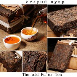 Chá cru on-line-Nova VENDA Feita em 1970 raw pu er chá, 250g mais antigo puer chá, ansestor antiguidade, mel doce ,, maçante-vermelho Puerh chá, árvore antiga freeshipping