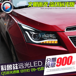 Wholesale Led Light Assembly Line - FOR The new Cruze Q5 headlight bifocal lens LED light eyes on line lamp A8 modified xenon headlight assembly