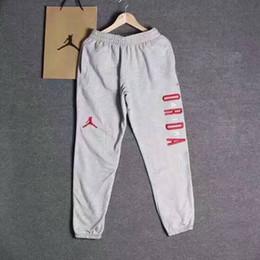 Wholesale Loose Sweatpants - 2017 good fashion men women jump man sweatpants print top quality jogging pants summer running pant track pants joggers pant
