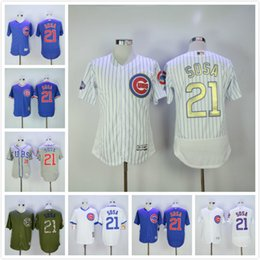 Wholesale Soft Jerseys - Sammy Sosa Jersey Soft Cool Base 2016 Flexbase New Chicago Cubs Baseball Jerseys White Pinstripe Grey